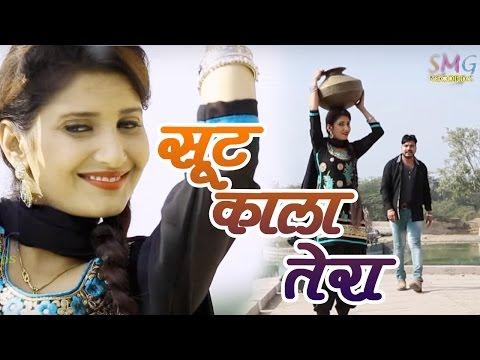 Suit Tera Kala | सूट तेरा काला | Haryanvi New Song 2017 | Lakshay Kumar & Shivani Raghav #SMGRecords