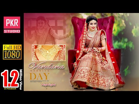 Wedding Full Teaser Highlight 2020, Drone Cinematic, Makeup, Portrait, Barat, Stage, Shadi, Vidai thumbnail