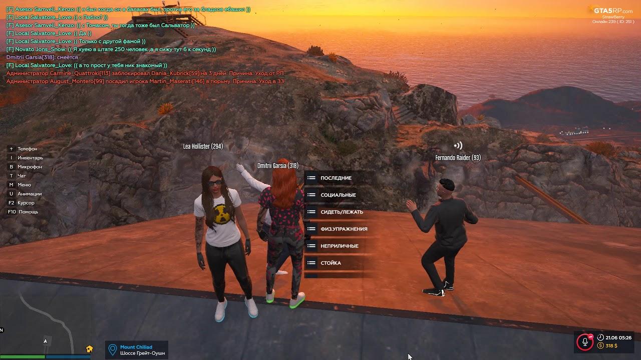 Grand Theft Auto V 2020 06 21   05 19 30 09