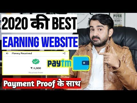 How To Make Money Online With Website 2020 | Best Paytm Cash Earning Website 2020