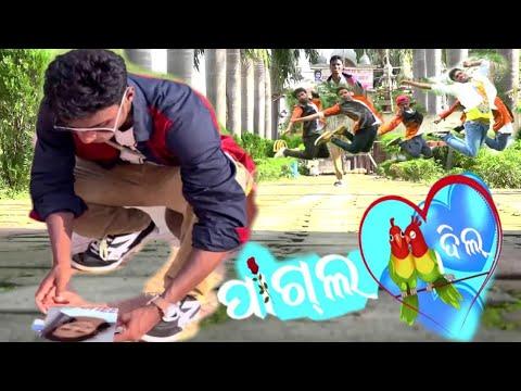 Pagal Dil   New Sambalpuri Video 2018   Pritam Dance Videos   Josabanta Sagar New Song