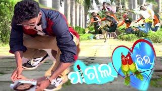 Pagal Dil(new sambalpuri video 2017)