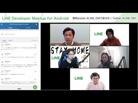 LINE Developer Meetup for Android #62