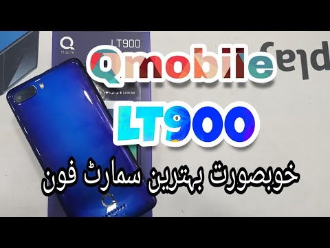 Qmobile LT900 Unboxing & Review (Blue) In Urdu/hindi - (9,000 Rs) - ITinbox
