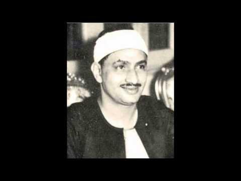 Al-Maarij: 70