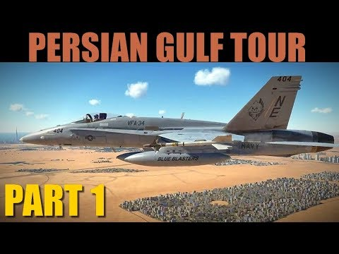Exploring Persian Gulf In F-18C Hornets | Part 1 of 2 | Look At Autopilot & DDI Pages | DCS WORLD