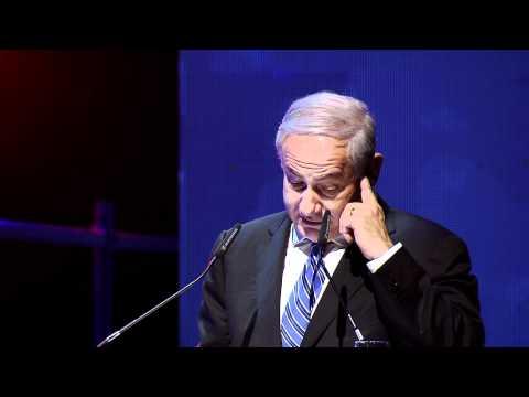 PM Netanyahu's Remarks at 'Masa' Event in Jerusalem