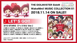 THE IDOLM@STER SideM WakeMini! MUSIC COLLECTION 01「LET'S GO!!」試聴動画