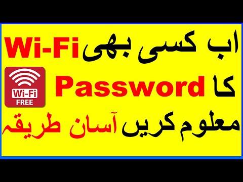 Free Wifi Anywhere,