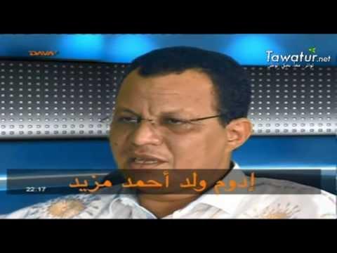 واقع التعليم مع إدوم أحمد مزيد علي قناة دافا