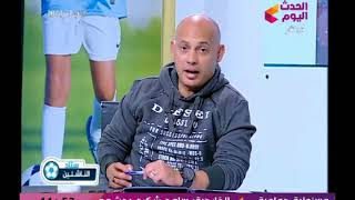 ستاد الناشئين مع سعيد لطفي|مع ناشئين نادي النصر للتعدين2004 ورئيس القطاع بالنادي18-2-2018