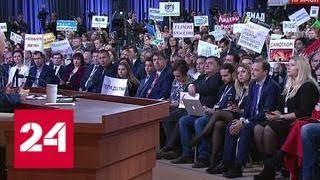 Анекдот от Путина: чем кортик полезнее часов - Россия 24