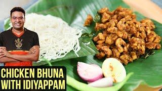 Chicken Bhuna Recipe   Idiyappam With Chicken   Indian Culinar…