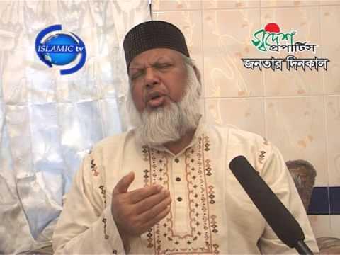 Bangladesh Jamiyat Ahl al Hadith Program