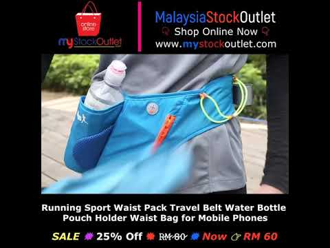 Running Sport Waist Pack Travel Belt Water Bottle Pouch Holder Waist Bag for Mobile Phones
