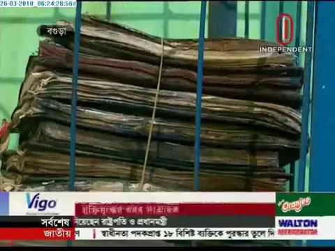 Shamsul Alam collects news of liberation war (26-03-2018)