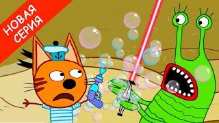 Три Кота Киностудия Новая серия 142 Мультфильмы для детей
