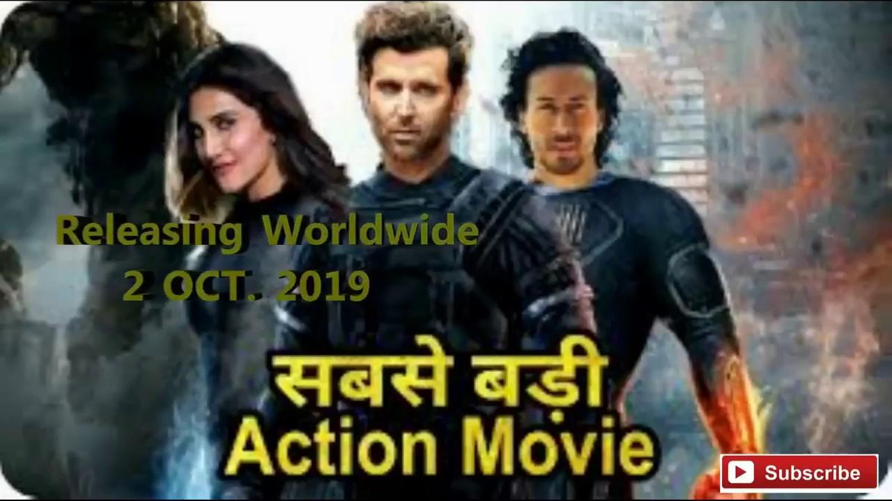 Hrithik vs Tiger   WAR Movie Action Scenes   Hrithik Roshan Vs Tiger Shroff Movie
