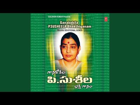 Vasudevasutham Devam