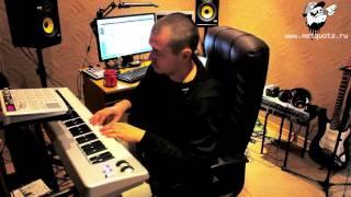Как писать биты (от Мэт Квоты) [HD] thumbnail