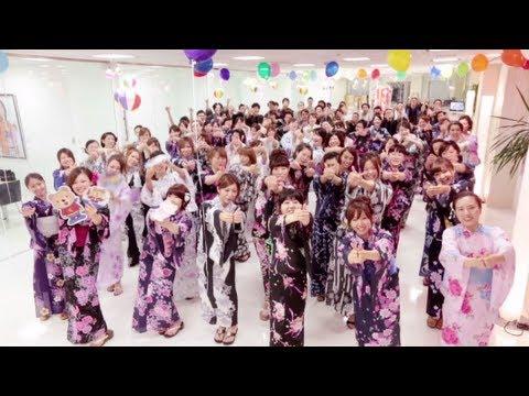 恋するフォーチュンクッキー GMOインターネットグループ STAFF Ver. / AKB48[公式]