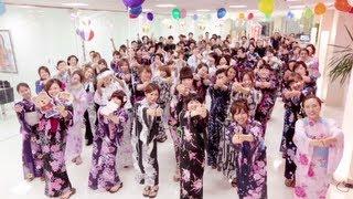 恋するフォーチュンクッキー GMOインターネットグループ STAFF Ver. / AKB48[公式] thumbnail