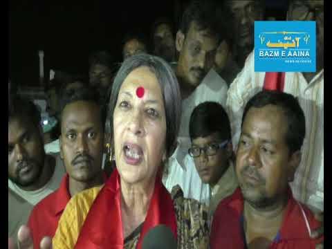 CPI(M) Polit Bureau Member Brinda Karat  Election Road Show I BEZM - E - AAINA