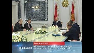 новости Беларуси 16 11 2017