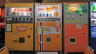 激渋ホテル公楽園 特別室宿泊 トーストサンド自販機