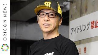 チャンネル登録:https://goo.gl/U4Waal 【関連動画】 ファンキー加藤、...
