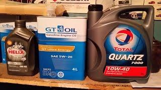 -28°C тест Shell 0w40, Total 10w40, GToil 5w20