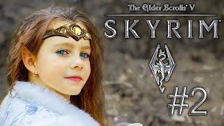 Skyrim прохождение с Ксенивной #2 (как купить заклинания когда мало денег)