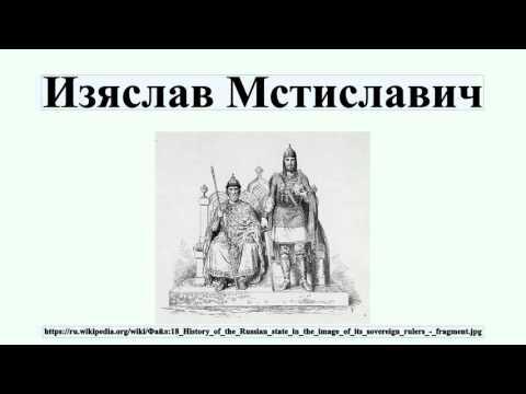 Ярослав Владимирович Мудрый биография великого князя