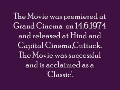 Bhikari Bal sings 'Bhajuki na Rama Nama..' in Odia Movie 'Kanakalata'(1974)