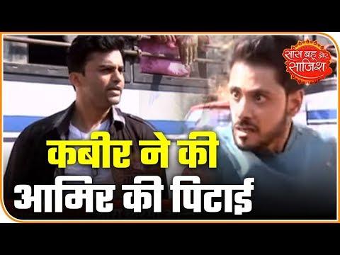 Ishq Subhan Allah: Angry Kabir beats Aamir after spotting him with Alina
