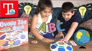Όνομα Ζώα Φυτά🏆challenge επιτραπέζιo παιχνίδι για τα παιδια/As company as games greece athens greek