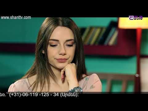 Էլենի օրագիրը/Eleni Oragir - Սերիա 69