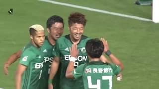 2018年7月7日(土)に行われた明治安田生命J2リーグ 第22節 松本vs新...