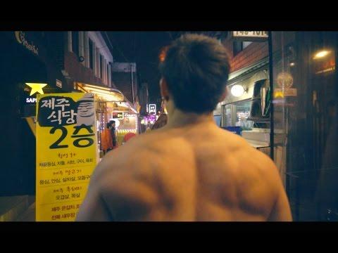 근육 감탄 Miring Gains @ Seoul