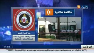 قسنطينة : اصطدام تراموي بجدار سجن الكدية بعد الإنحراف عن مساره
