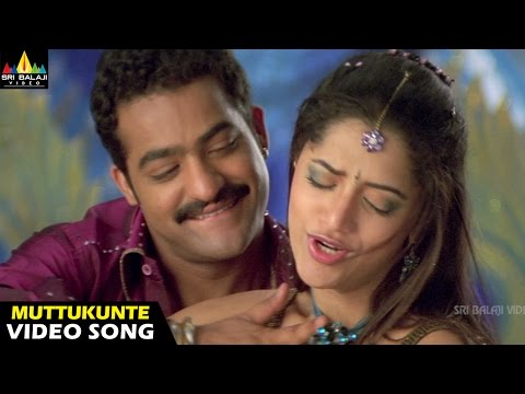 Yamadonga Songs | Nuvvu Muttukunte Video Song | Jr NTR, Mamta Mohandas | Sri Balaji Video