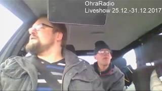OhraRadio 2017 Osa 16: 30/12/17 16:24 Paluumatkaa autossa Luxemburg-Sveitsi