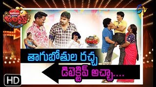 Jabardasth | 25th April 2019    | Full Episode | ETV Telugu