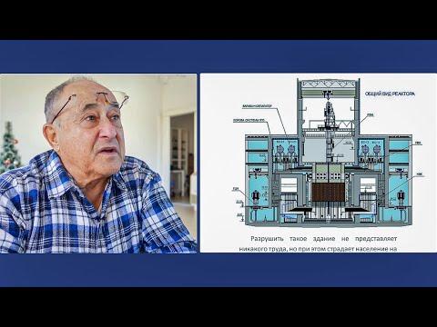 Впервые! Последовательность и описание двух взрывов  в реакторе ЧАЭС