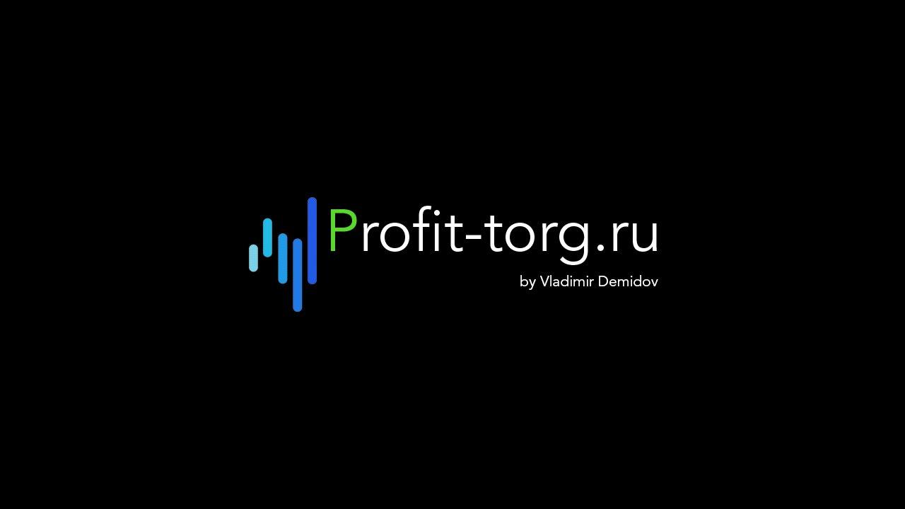 Бинарные Опционы для Новичков | Торг на Новостях Бинарными Опционами