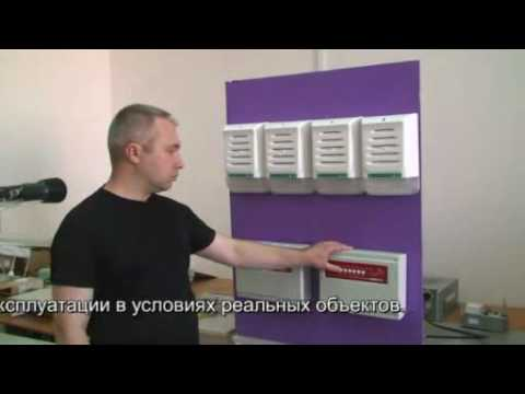 """Испытание системы речевого оповещения """"Рокот-2"""""""