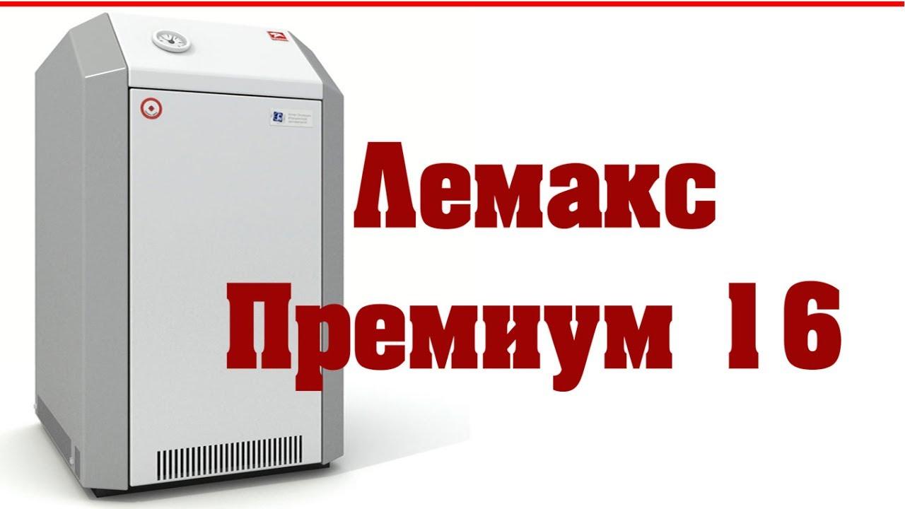 Монтаж котла лемакс патриот своими руками