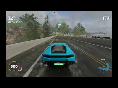 Девушка за рулем. Игра The Crew 2 Автомобиль: Lamborghini Huracan LP 610-4