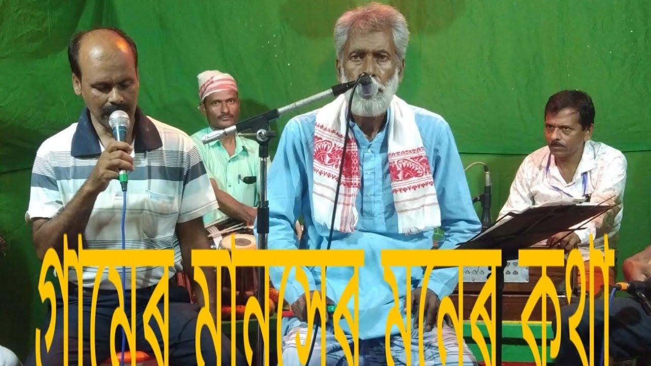 আরে ও জীবন রে জীবন ছাড়িয়া না যাও মোরে //  O Jibon Re// বাংলা গান