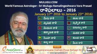 Weekly Rasi Phalalu January  17th   January 23rd, 2016